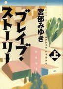 おすすめ文庫本