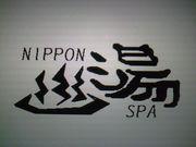 SPA JAPAN