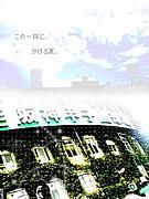 ☆R☆MANEKAI☆
