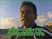 山田勝己を応援する会