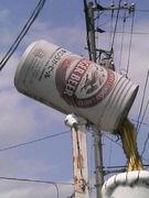 切串「町のビール屋さん」