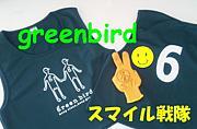 greenbird&:スマイル戦隊