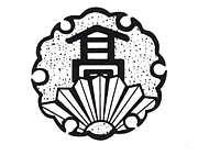 北海道豊浦高等学校(豊浦高校)