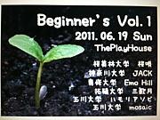 Beginner's LIVE A cappella