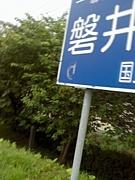 磐井川(河川敷・公園・堤防)