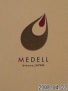 MEDELL