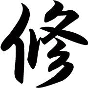 STS -SHU TAKAGI  SEMINAR-