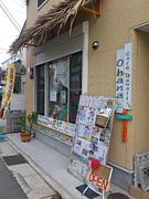 CafeHawaii ohana南大阪