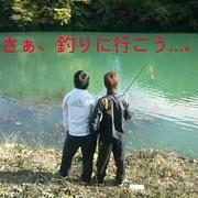 釣り師になろう!?