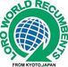 LORO World recumbents