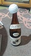 仙台酒飲みを楽しむ研究所
