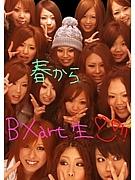 B×art.2008★