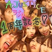 ★関西選抜 A・JUSTICE★