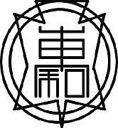 京都市立東和小学校