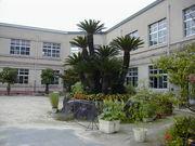 東大阪市立石切小学校