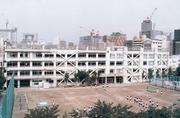 渋谷区立鉢山中学