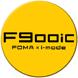 F900iC