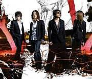 L'Arc〜en〜Ciel 神戸Only