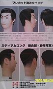 (.艸`)通信12回★東京理容専修