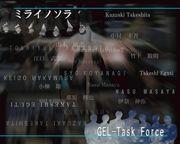 ゲル対策本部(GEL Task-Force)