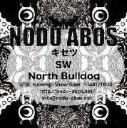 NODU-ABOS