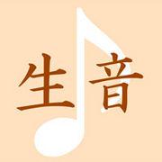 アコースティック・ライブ・生音