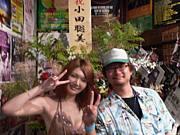 小田聡美さんを応援したい!