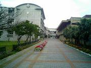 沖縄県立西原高等学校
