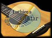 ルシアー ギター