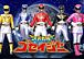 Super-Sentai Song Lovers