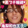 黒ブチ眼鏡♡亀梨王子