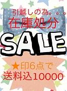 Mii's FreeMarket