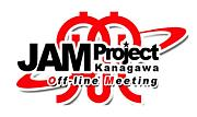 JAM Projectオフin神奈川