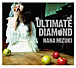 水樹奈々 「ULTIMATE DIAMOND」