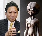 鳩山由紀夫が宇宙人に見える