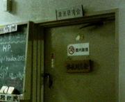 西南大学放送研究会OB・OG