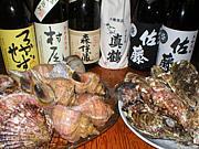 楽食楽酒『三鶴』(みつる)