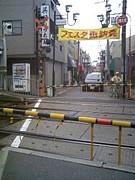 堺市諏訪ノ森出身の方