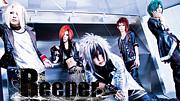 Reeper