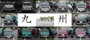 九州のMINI乗りったい!!