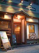 玉造*〜magatama〜*がスキ!