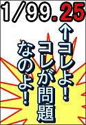 パチンコ甘デジ【遊パチ】が好き