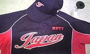 大学軟式野球ALL JAPAN '09