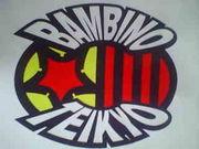WE ♡ BAMBINO