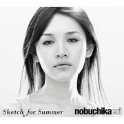 ���ᥨ�� Nobuchika Eri