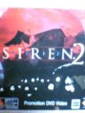 SIREN2を攻略本無しで攻略する