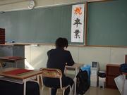 純愛大学 MIXI分校