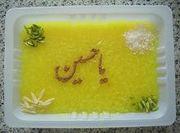 イラン料理大好き