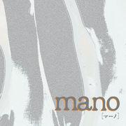 mano(マーノ)