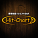 Bar hit-chart